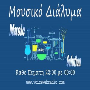 Μουσικό Διάλυμα / Music (is the) Solution s02e35