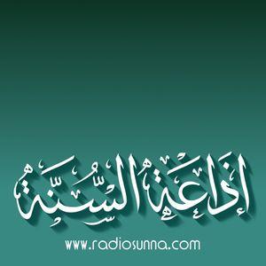 لقاء مفتوح مع الشيخ أحمد بازمول 011