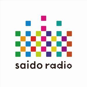saido radio_第0回(プレ配信)