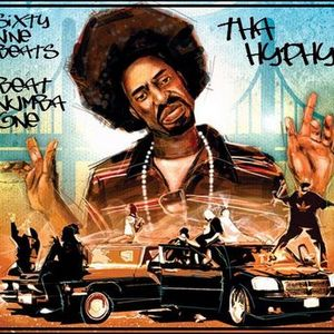 DJ 69Beats - Beat #1 - Tha Hyphy