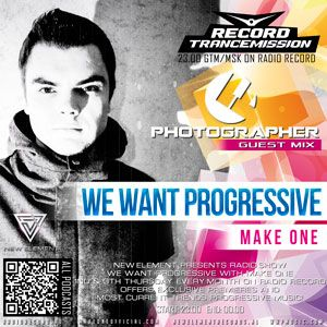 TranceMission | PHOTOGRAPHER guest mix on We Want Progressive #020 With Make One