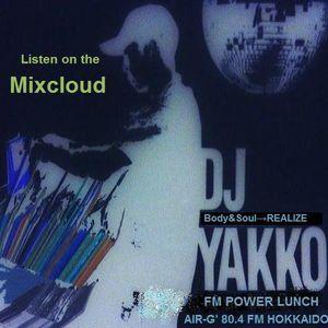 DJ YAKKO FM POWER LUNCH/Dec. 10 1992/AIR-G' JOFU 80.4 FM HOKKAIDO