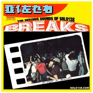 SOLO138-DISCO BREAKS 001