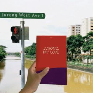 Jurong Mixtape by Max Lane