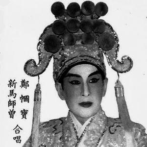 #TNT2 (Sexo, religión y otros cuentos chinos)