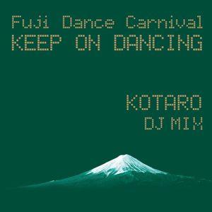 KOTARO 3HOURS DJ MIX at FDC2020