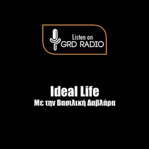 IDEAL LIFE - ΚΑΠΕΤΑΝΙΔΗ 28/04/2021
