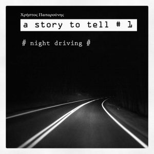 A story to tell # 1 : night driving ( by Christos Paparounis )