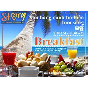 DJ TAGA - Breakfast