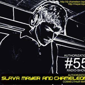 Slava Mayer & Chameleon - Authorization # 55