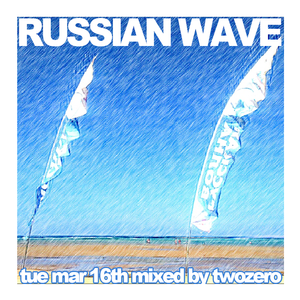 Russian Wave 2015 - Tue Mar 16th - Hurghada / Egypt