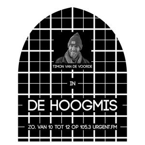De Hoogmis I | Anoniem internetten