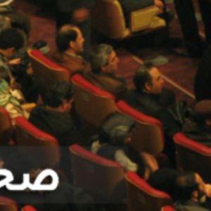 برنامه هفتگی صحنه - مرداد ۲۷, ۱۳۹۵