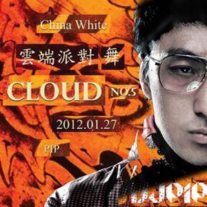 dj pip:Live @ Cloud no.5 [雲端派對-舞]
