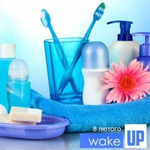 Гігієна і санітарія