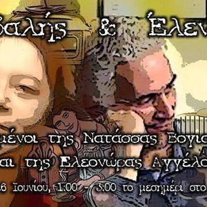 ΣΤΌ ΜΕΤΑΔΕΥΤΕΡΟ...(Ελενα Διάκου-Νίκος Αιβαλής-Νατάσσα Βογιατζίδου-Ελεονώρα Αγγέλου)