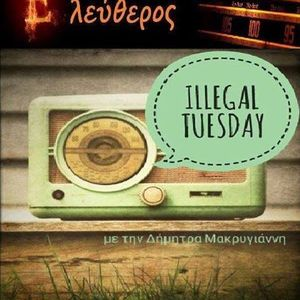 ''ILLEGAL TUESDAY'' 19η εκπομπή Τρίτη 28/6/2017