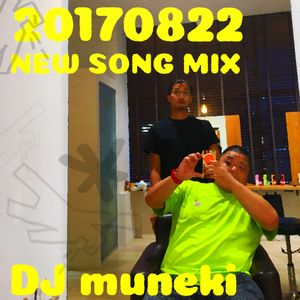 20170822 NEW SONG MIX!!!!!!!!!!!