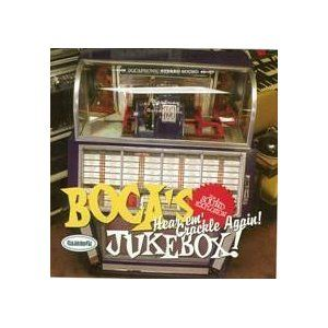 Boca 45 - Boca's Jukebox