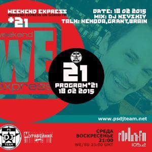PSDJteam WEEKEND EXPRESS Gorod FM radio show P21(18 02 2015)