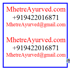 MhetreAyurved 09422016871 : Preparation of PGA CET : Opportunity, Future, Scope & Prepation Methods.