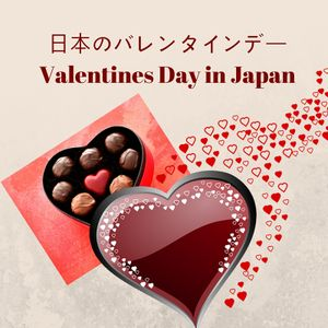 Valentine's Day in Japan, 14th February 2018