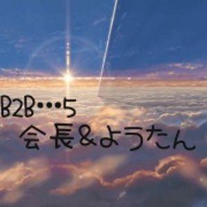 7.16....★B2B第5弾★DJ会長【先攻】&DJようたん【後攻】36分MIX