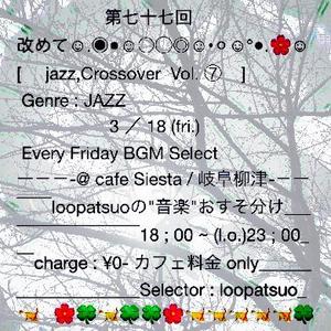 2016 03 18 (01) BGM Selec_  @ cafe Seies_a