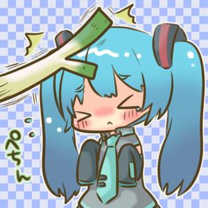 Mikutrance (Vocaloid u know)