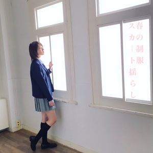 Haru no seifuku (MIXED by BeatPoteto)