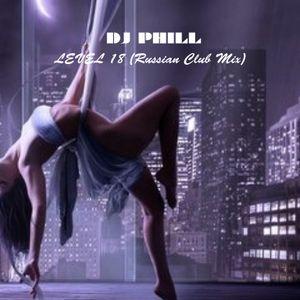 DJ PHILL - LEVEL 18 (Russian Club Mix)