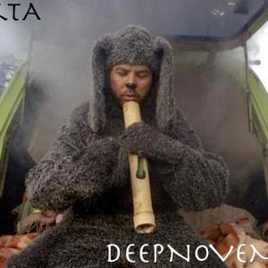 Deepnovember - mixed by Jack Smallwood