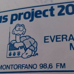 Estratto  Venus Project  / big apple night  11 Luglio 1984 ore 21