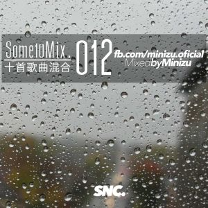 Some10 Mix 012