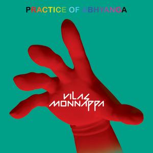Practice of Abhyanga 007