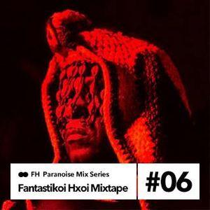 FH Mixtape 06 - Myth Science: The Music Of Sun Ra
