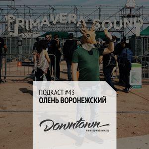 Подкаст #43: Олень Воронежский