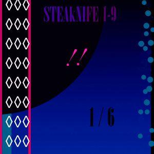 STEAkNIFE ∞ FRANk