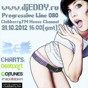 PROGRESSIVE LINE 080
