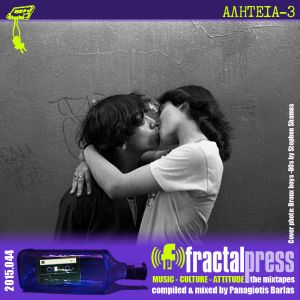 fractalpress.gr mixtape 2015-044