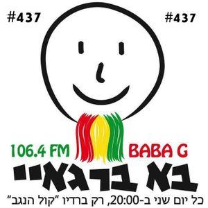 Ba Ba Reggae #437 - 24.7.2017
