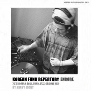 Korean Funk Repertory Encore