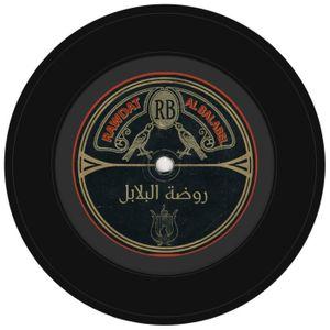 156 - AlTariqah AlQundarjeyyah 2, AlMaqam AlIraqi, Men AlTarikh