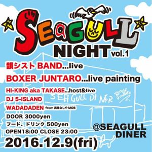 2016/12/9 Seagull Night Vol.1 MIX