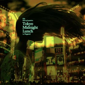 Tokyo Midnight Lunch by Bugseed
