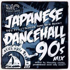 Japanese Dancehall 90's mix - Blueship Studio
