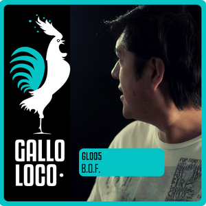 Lullaby Again - GL005 Podcast 2011