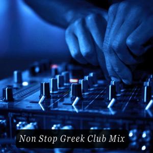 Greek Xoreftika Mix By Dj Stasko