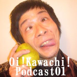 Oi!Kawachi Podcast01
