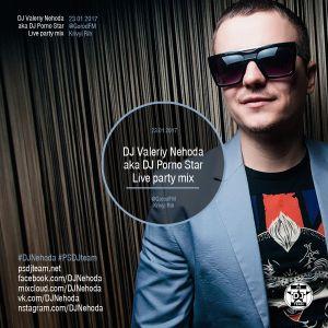 DJ Nehoda aka DJ Porno Star Live mix@GorodFM 23 01 2017